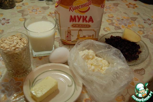 поваренок рецепты зефир для диабетиков