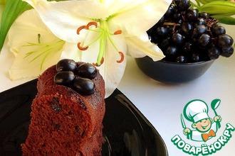 Рецепт: Шоколадный пирог с вином и орехами