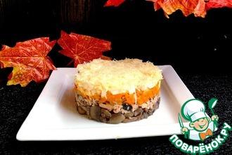 Рецепт: Салат Теплая осень