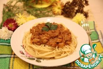 Рецепт: Соус Болоньез по-новому с макаронами