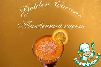Рецепт: Тыквенно-апельсиновый кисель
