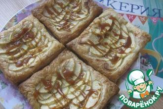 Рецепт: Супербыстрые слойки с яблоками и карамелью