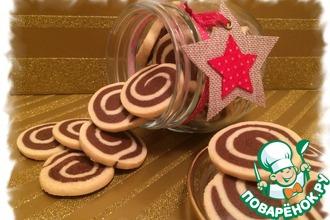 Рецепт: Спиральное печенье