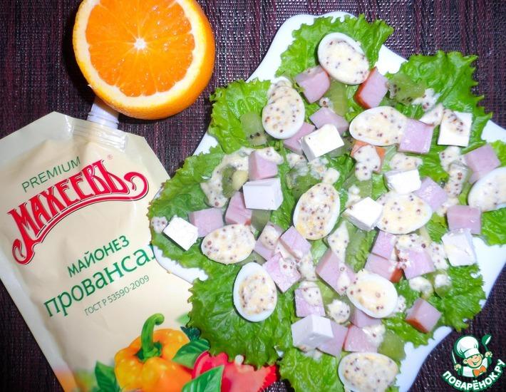 Рецепт: Салат с мясом в горчично-апельсиновом соусе