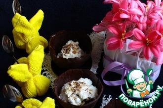 Рецепт: Десерт Фаршированный чернослив
