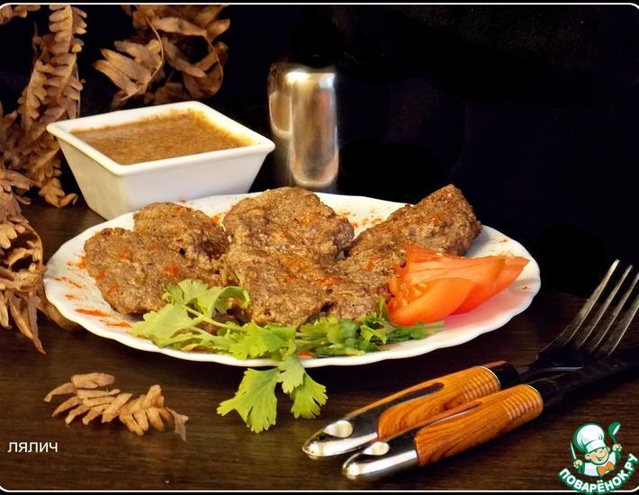 Рецепт: Запеченная говядина