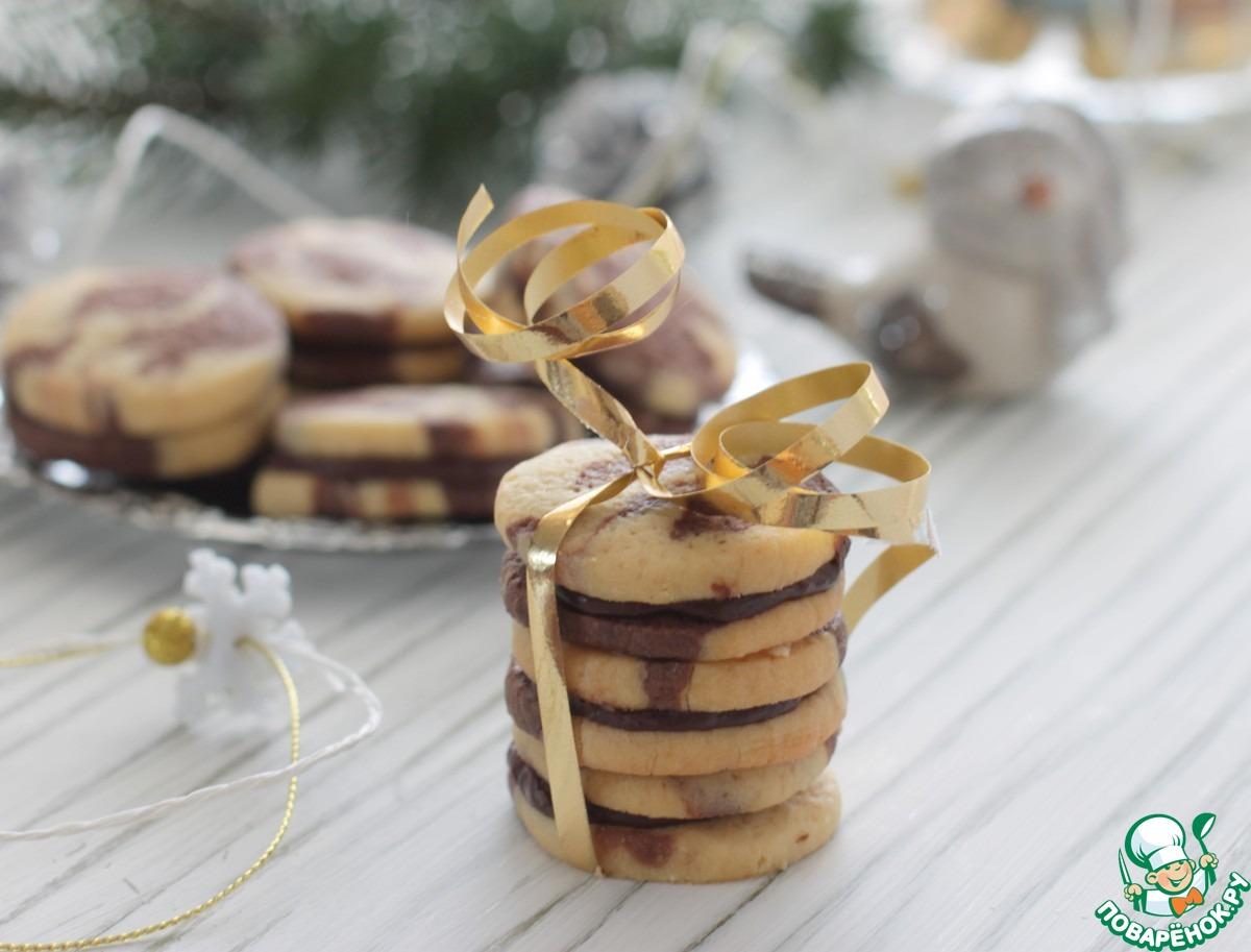 Мраморное печенье с шоколадом
