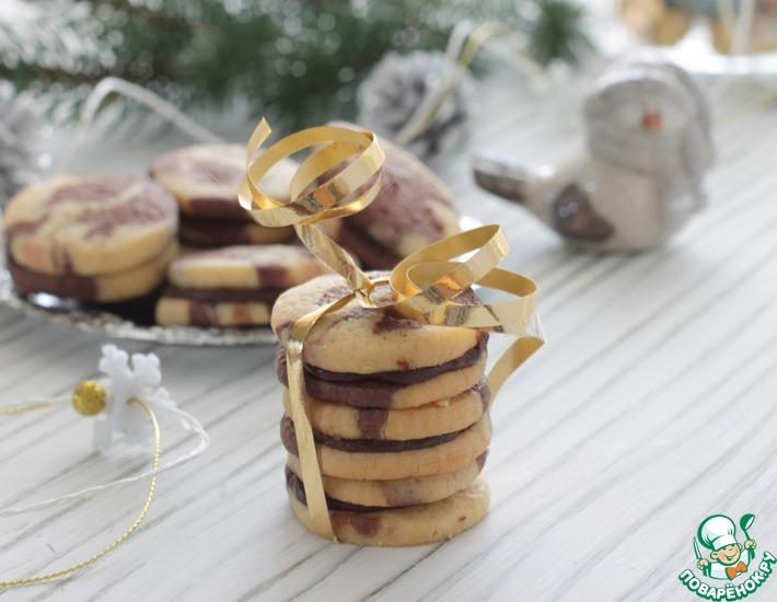 Рецепт: Мраморное печенье с шоколадом
