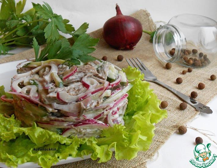 Рецепт: Салат Мужской
