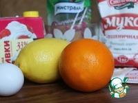 Цитрусовый рулет с кремом ингредиенты
