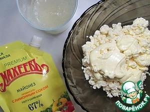 Закусочный торт Слоеный сыр фото