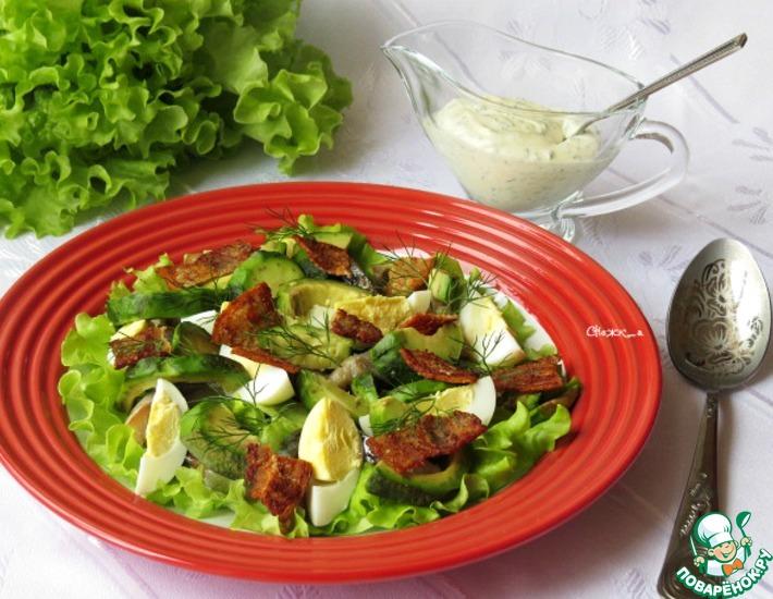 Рецепт: Салат с копчёной рыбой и авокадо