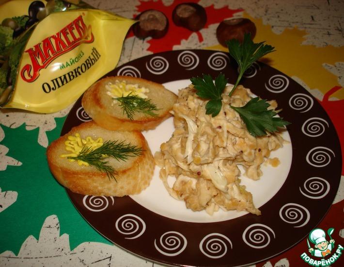 Рецепт: Тёплая закуска с красной чечевицей