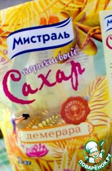 """Пирожное """"Кофейное"""""""