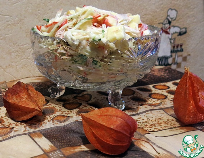 Рецепт: Салат Женский с сыром сулугуни