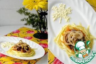 Рецепт: Салат с печенью «Осенние краски»