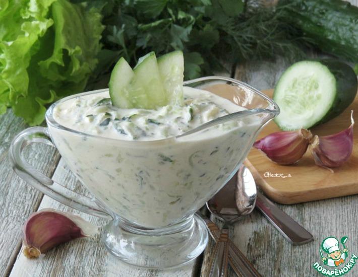 Рецепт: Сливочно-огуречный соус с чесноком