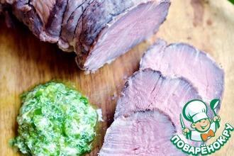 Рецепт: Идеально запечённое мясо с зелёным майонезом