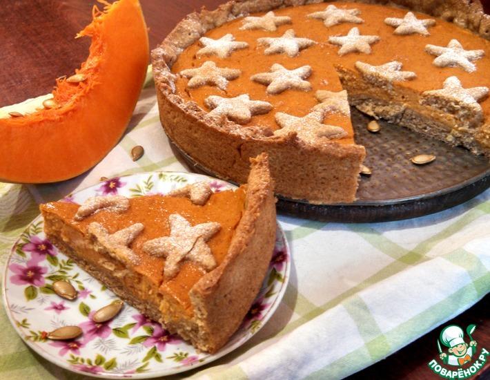 Рецепт: Пряный тыквенно-творожный пирог