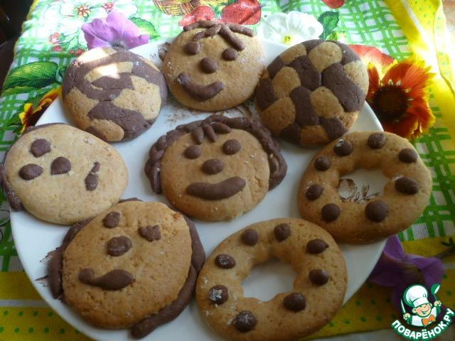 """Сметанное печенье """"Хорошее настроение"""""""