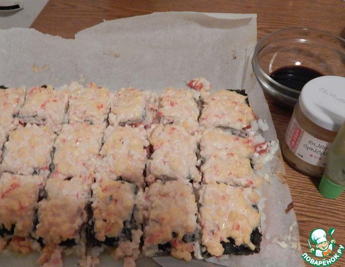 Рецепт: Запеченный суши торт