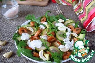 Рецепт: Салат с креветками и фейхоа