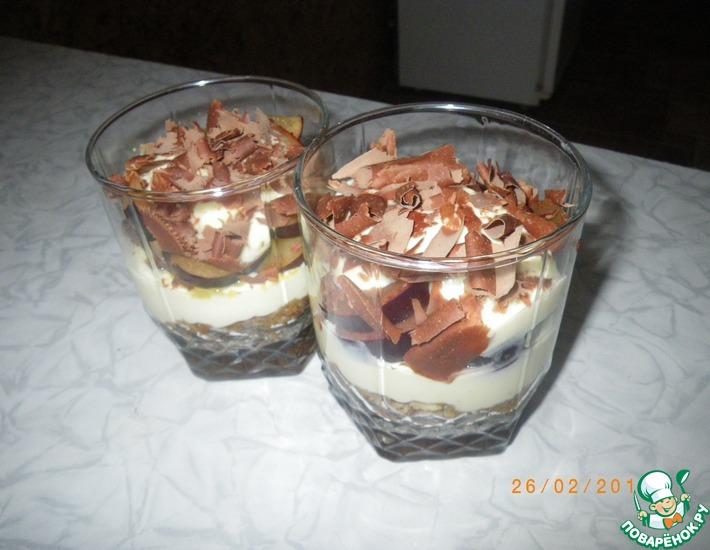 Рецепт: Десерт Сливовый тирамисун