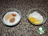 Быстрый пирог Золото осеннее ингредиенты
