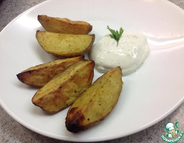 Рецепт: Запечённый картофель со сметанным соусом