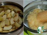 Говяжий язык с яблочно-брусничным соусом ингредиенты