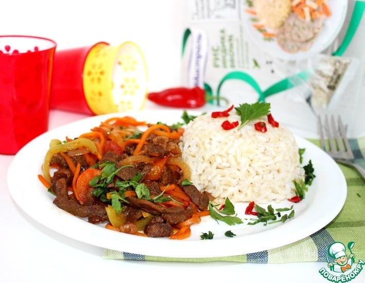 Рецепт: Говядина стирфрай с коричневым рисом