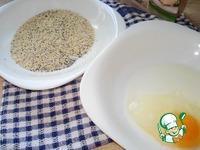 Свинина а-ля Кордон блю ингредиенты