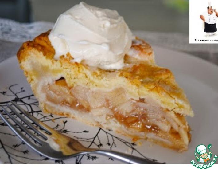 Рецепт: Американский яблочный пирог