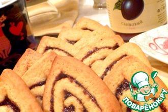Рецепт: Печенье Уголки спиральные с черносливом