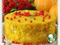 Тыквенный десертный торт ингредиенты