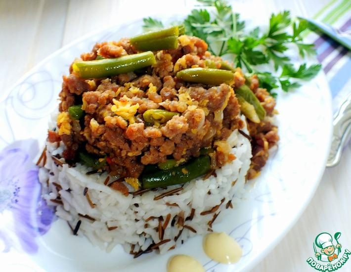 Рецепт: Рис с фаршем и стручковой фасолью