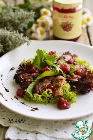 Рецепт: Салат из куриной печени с брусничным желе