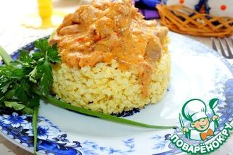 Рецепт: Мясо в соусе с золотым пшеном