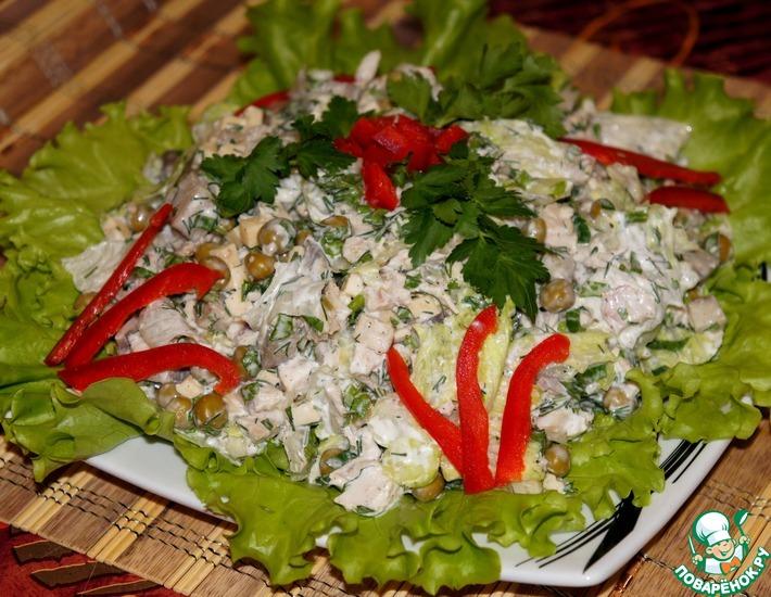 Рецепт: Салат с курочкой, грибами и хреном По случаю...