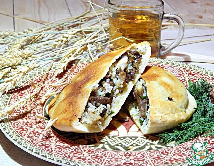 Рецепт: Пита с говядиной, рисом и грибами