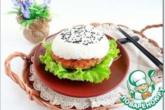 Рецепт: Рисовый гамбургер