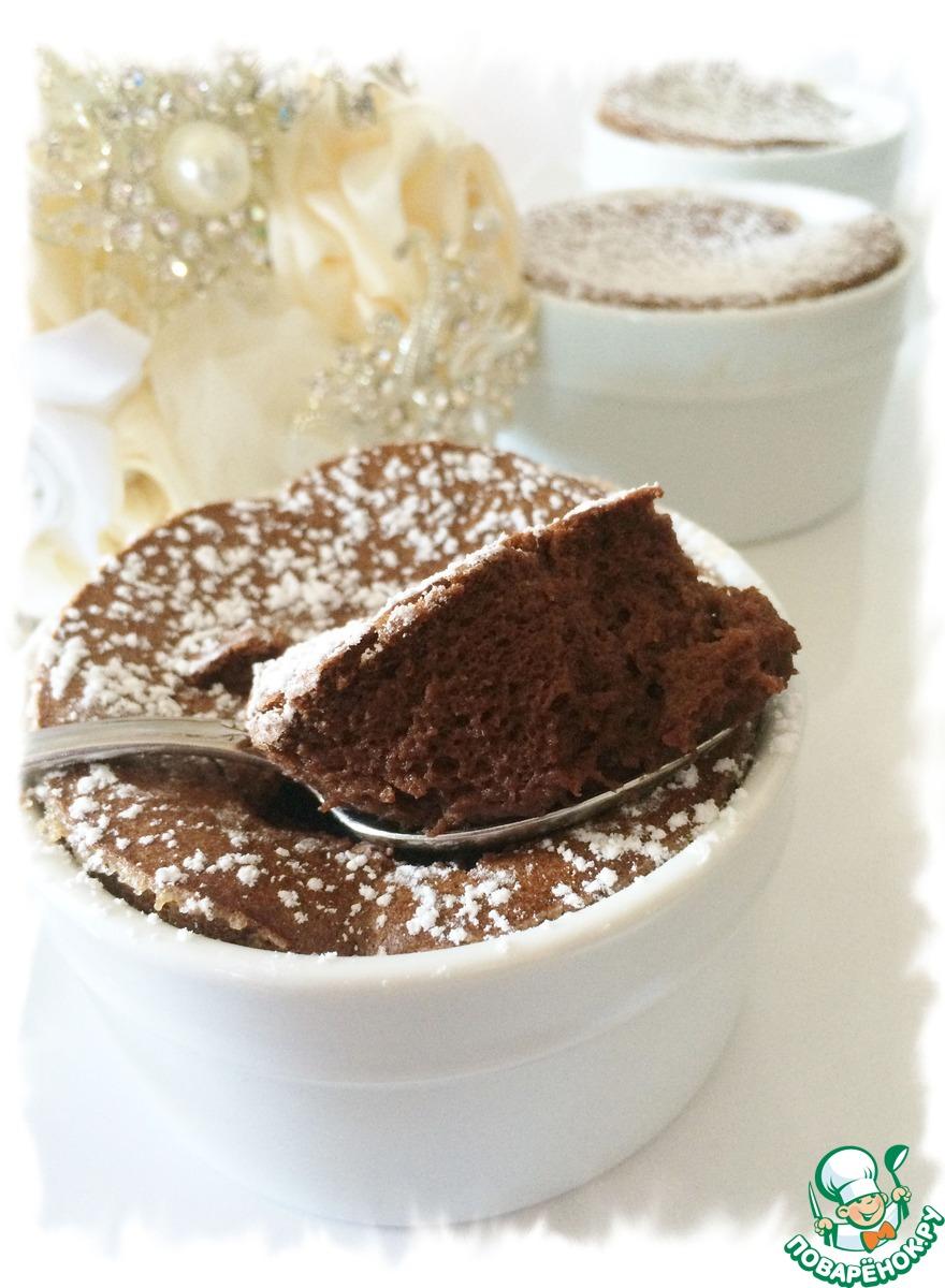 Раплавленное шоколадное суфле