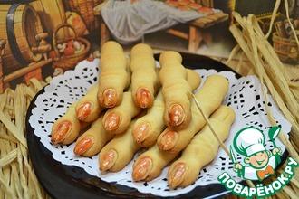 Рецепт: Печенье «Ведьмины пальчики»