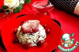 Рецепт: Свиная вырезка в вишнево-сливочном соусе