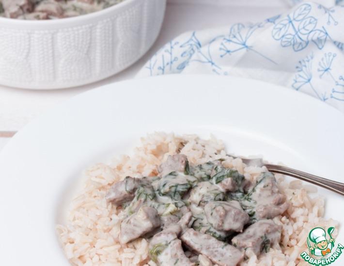Рецепт: Бланкет из телятины с зеленью