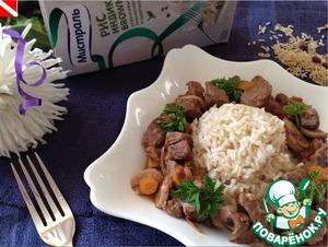 Рецепт Быстрое рагу из телятины с рисом