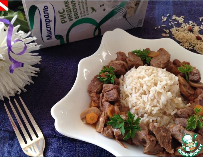 Рецепт: Быстрое рагу из телятины с рисом