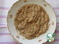 Куриная грудка под моцареллой ингредиенты