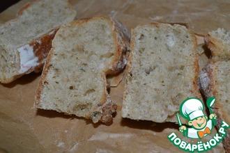 Рецепт: Быстрый бездрожжевой хлеб на кефире с травами