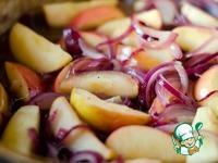 Говядина, запеченная с яблоками и красным луком ингредиенты